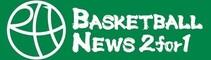 Basketball News 2for1